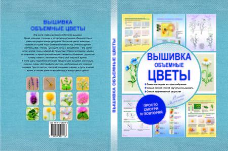 f0123922_420542.jpg