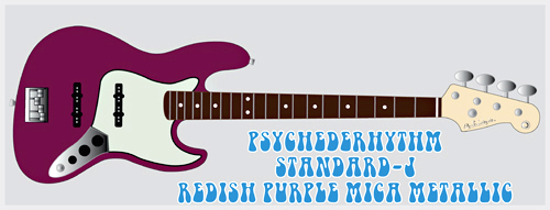 5月下旬に「Redish Purple Mica MetaのSTD-J」を発売! _e0053731_17352464.jpg