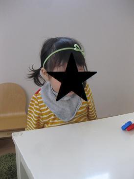 b0079436_23131153.jpg