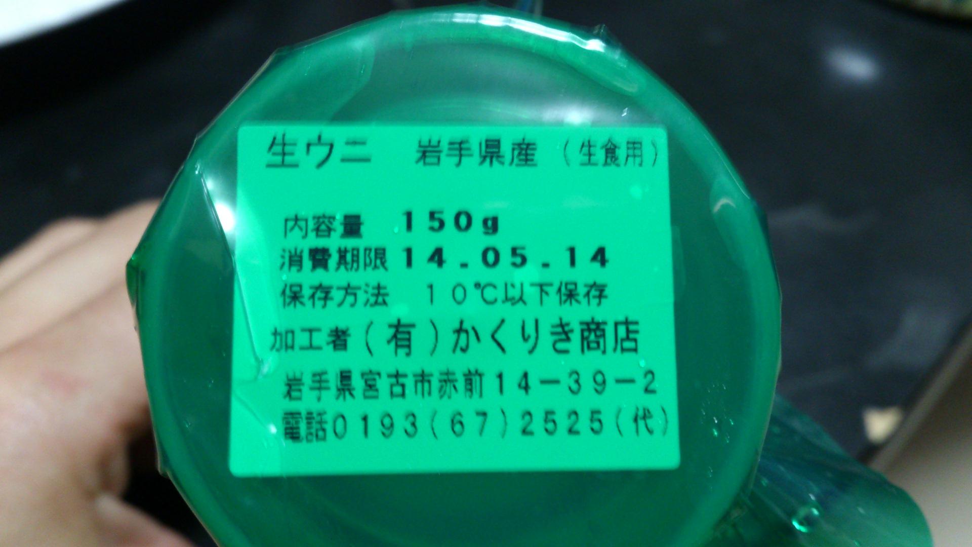 b0076739_12011331.jpg