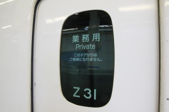 広島駅から山陽新幹線!_d0202264_12162291.jpg