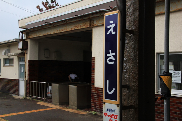 江差線 木古内~江差駅78年間 ありがとう!_d0202264_2116389.jpg