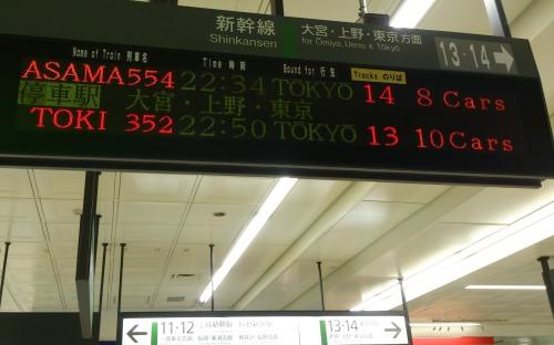 FAN → 舞鶴 → ASLI_c0100865_23412020.jpg