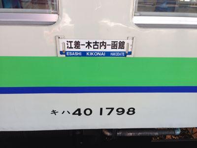 d0249867_17272796.jpg
