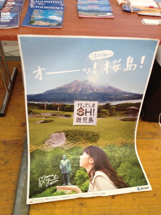 09/05/2014 続・高岡の鋳物を知ってください(終)_a0136671_23407.jpg