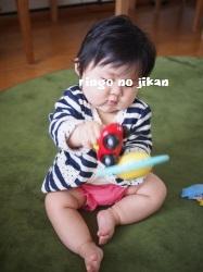 d0290073_1638871.jpg