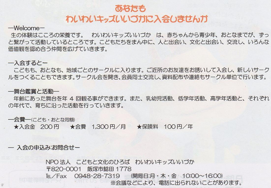 f0101679_0573938.jpg