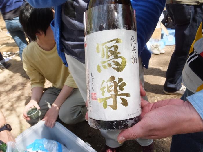 黒丸  お花見!!_c0226202_19361121.jpg
