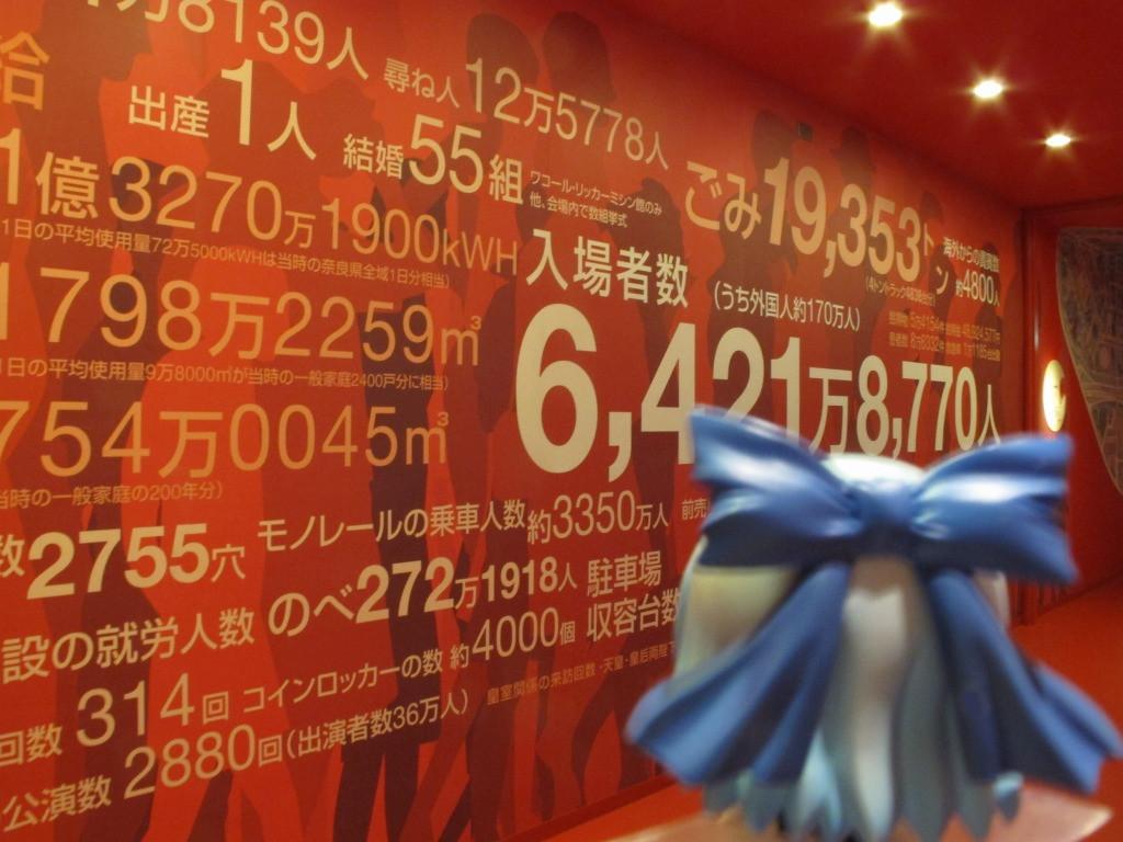 f0259302_20112082.jpg