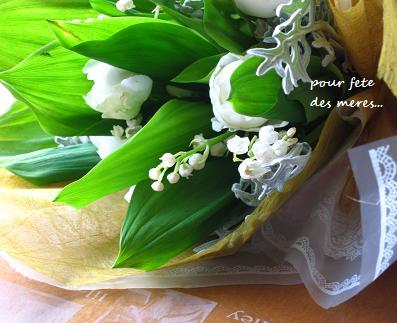 すずらんの花束☆意識しない美しさ☆(私のお気に入り)_c0098807_180549.jpg