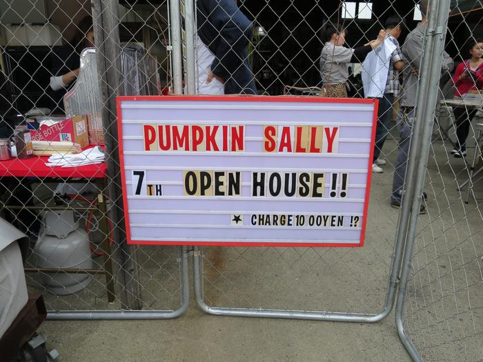 PUMPKIN SALLY OPEN HOUSE2014_a0095515_10594032.jpg