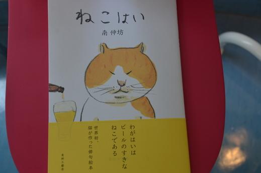 待合文庫_a0019819_1042311.jpg