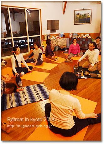 リトリートin京都 2014 報告 ・1日目_f0086825_10382281.jpg