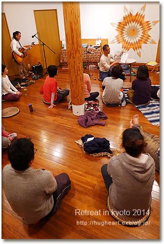 リトリートin京都 2014 報告 ・1日目_f0086825_10383345.jpg