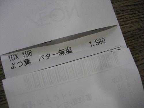 b0166435_18151793.jpg