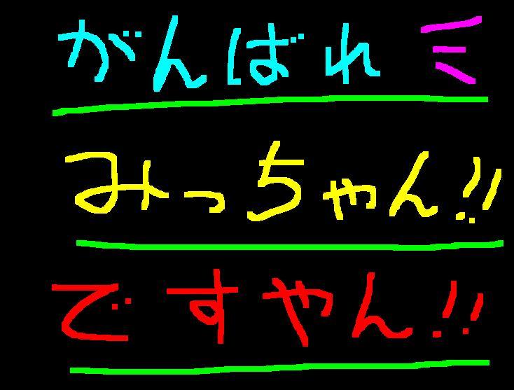 f0056935_12181758.jpg