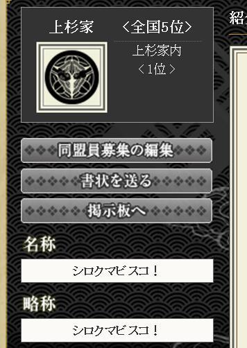 e0287444_18455420.jpg