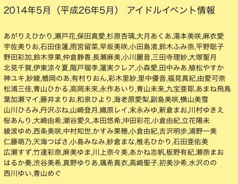 b0241250_8474538.jpg