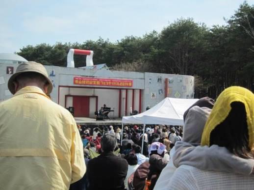 寺山修司記念館春フェスティバル2014へ_f0228652_1983936.jpg