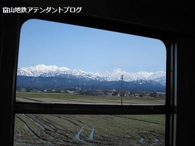 ハロー!CHITETSU_a0243562_14390744.jpg