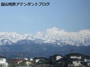 2014ゴールデンウィークの富山地鉄とアテンダント_a0243562_15045498.jpg