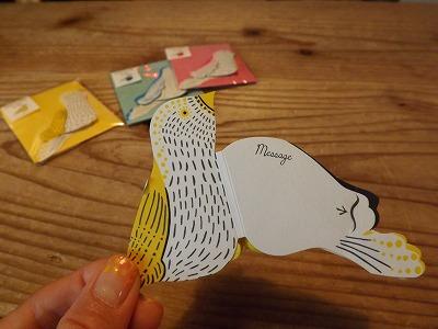 鳥のメッセージカードが新入荷しました。_d0237564_17142568.jpg
