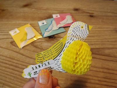 鳥のメッセージカードが新入荷しました。_d0237564_17143140.jpg