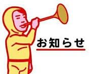 b0305870_16584149.jpg