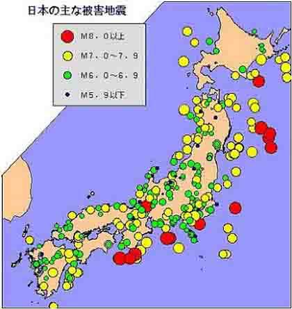 大地震:もう一度おさらい  追加:常温核融合公開実験成功!_c0139575_22125534.jpg