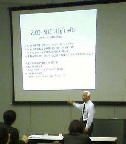 大地震:もう一度おさらい  追加:常温核融合公開実験成功!_c0139575_22155586.jpg