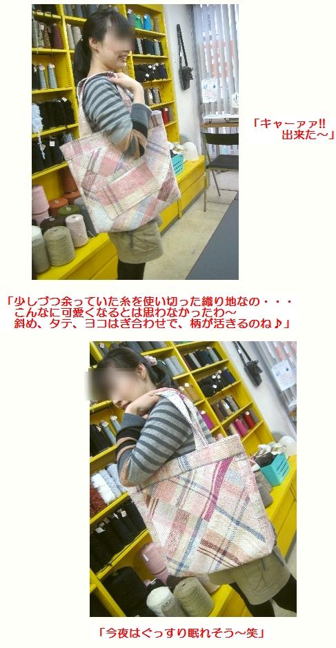 c0221884_2120253.jpg
