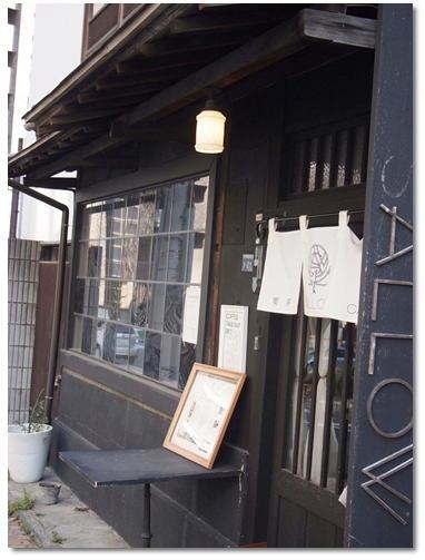 Sallow  Cafe&Shop_d0078486_7211053.jpg