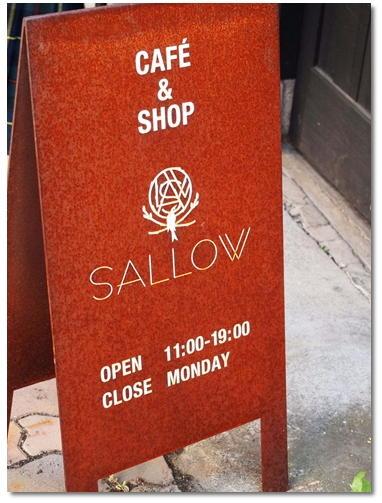 Sallow  Cafe&Shop_d0078486_7231947.jpg