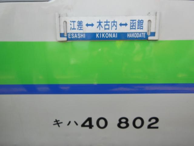 b0013293_2361398.jpg