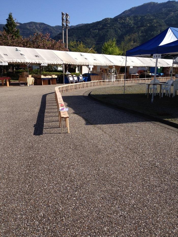 2014「つけち森林の市」ツナガルベンチ・イベント終了!祝日本一!!_a0299898_16405374.jpg