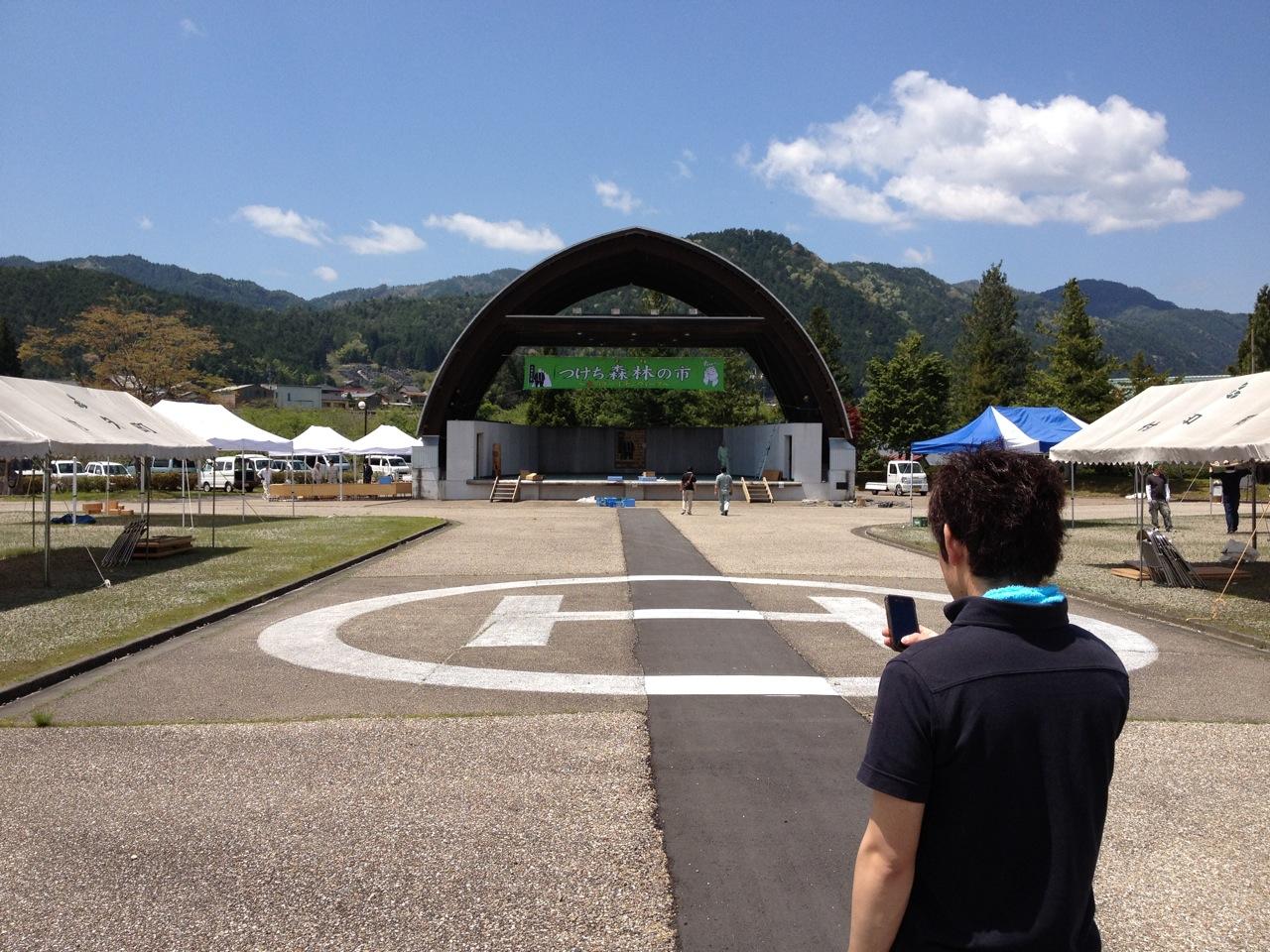 2014「つけち森林の市」ツナガルベンチ・イベント終了!祝日本一!!_a0299898_1647826.jpg