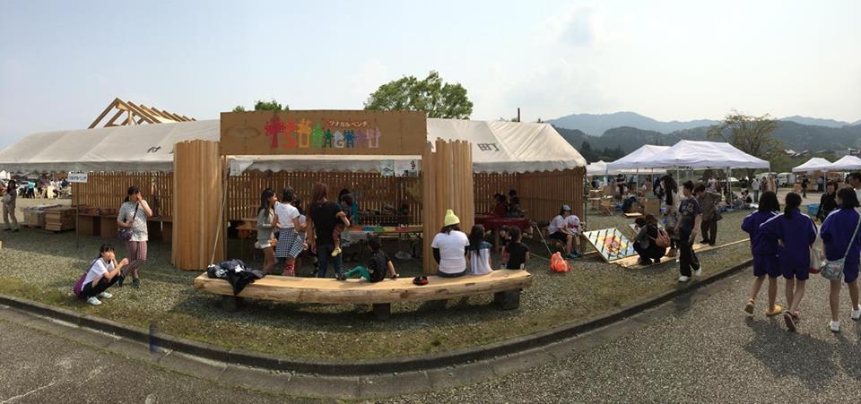 2014「つけち森林の市」ツナガルベンチ・イベント終了!祝日本一!!_a0299898_1654921.jpg