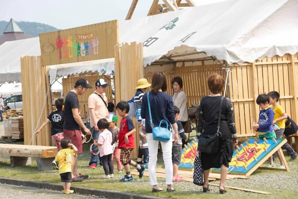 2014「つけち森林の市」ツナガルベンチ・イベント終了!祝日本一!!_a0299898_16554930.jpg