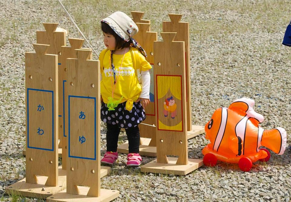2014「つけち森林の市」ツナガルベンチ・イベント終了!祝日本一!!_a0299898_16562073.jpg