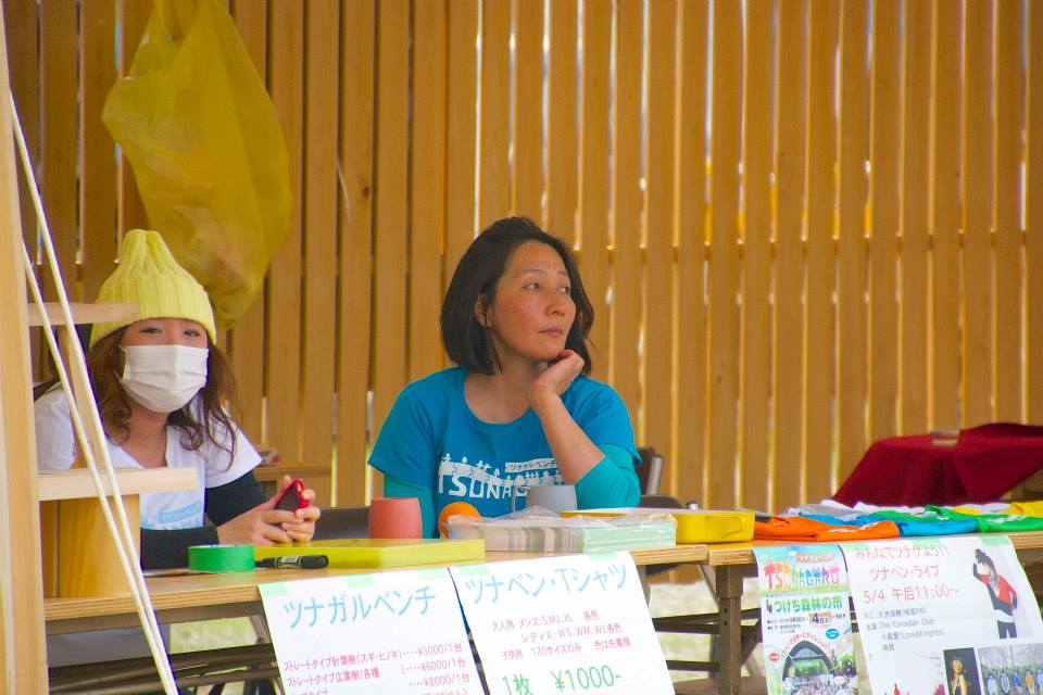2014「つけち森林の市」ツナガルベンチ・イベント終了!祝日本一!!_a0299898_16585677.jpg