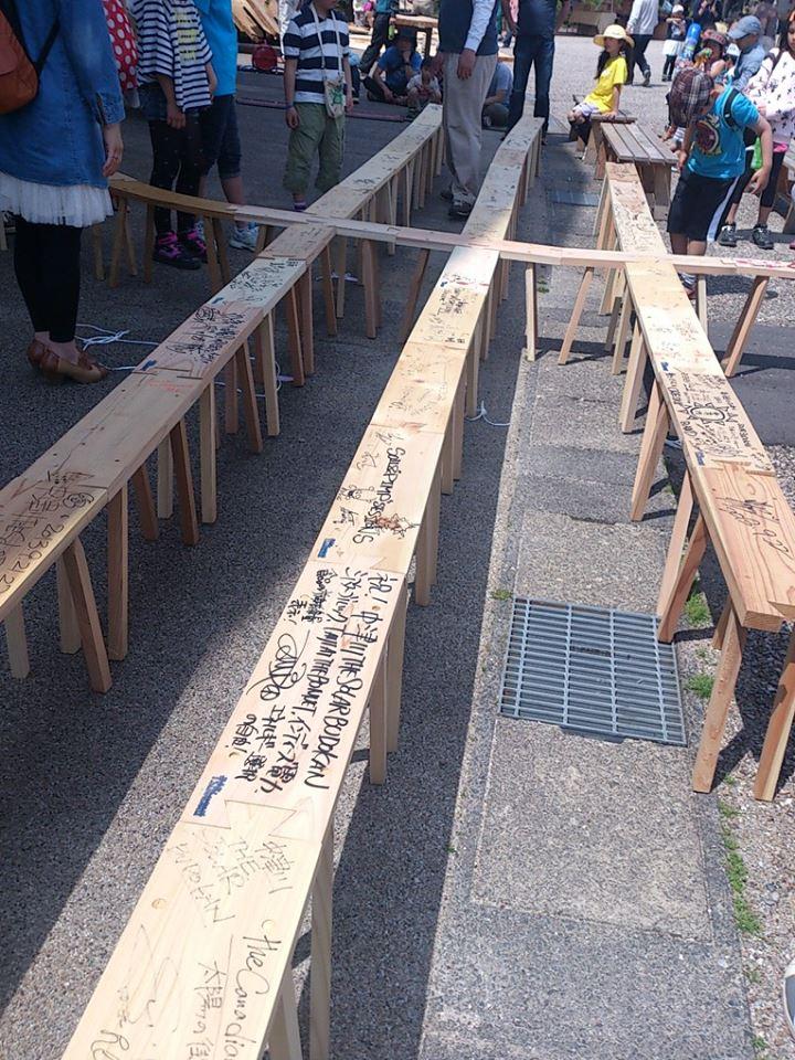 2014「つけち森林の市」ツナガルベンチ・イベント終了!祝日本一!!_a0299898_17184030.jpg