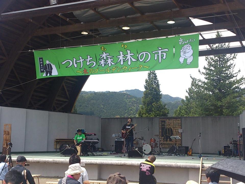 2014「つけち森林の市」ツナガルベンチ・イベント終了!祝日本一!!_a0299898_1752155.jpg