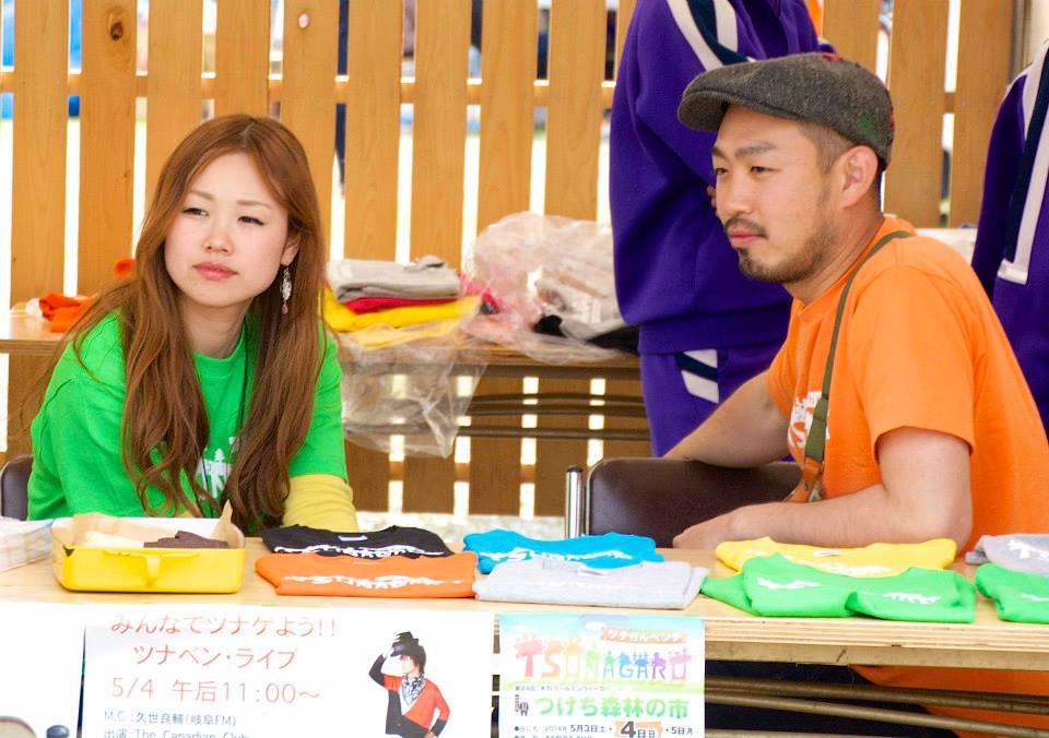 2014「つけち森林の市」ツナガルベンチ・イベント終了!祝日本一!!_a0299898_1910089.jpg
