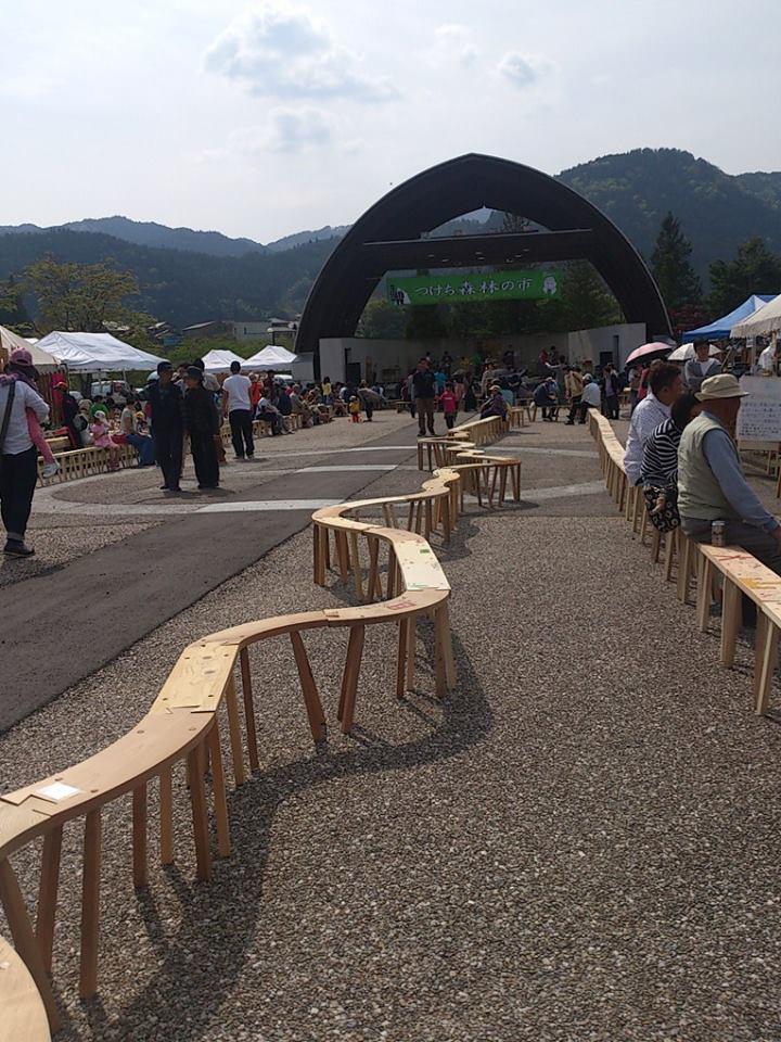 2014「つけち森林の市」ツナガルベンチ・イベント終了!祝日本一!!_a0299898_1914763.jpg