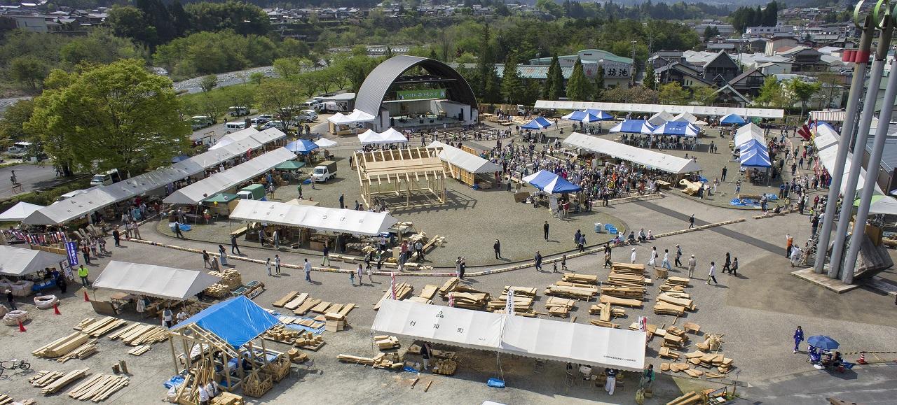 2014「つけち森林の市」ツナガルベンチ・イベント終了!祝日本一!!_a0299898_1935856.jpg