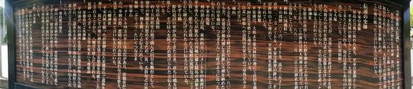 中世のプロパガンダ「平家物語」の嘘:安徳天皇は生きていた!_e0069900_0345119.jpg