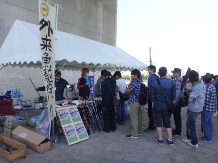 【ご報告】外来魚駆除釣り大会を開催しました!_a0263106_15585993.jpg