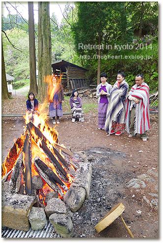 リトリートin京都 2014報告 ・3日目(1)_f0086825_81553100.jpg