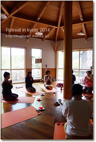 リトリートin京都 2014報告 ・3日目(1)_f0086825_819512.jpg