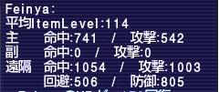 f0063726_11582353.jpg